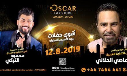 London Nights for Arabs